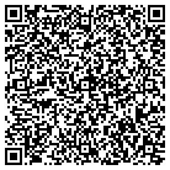 QR-код с контактной информацией организации Ателье Эксклюзив, СПД