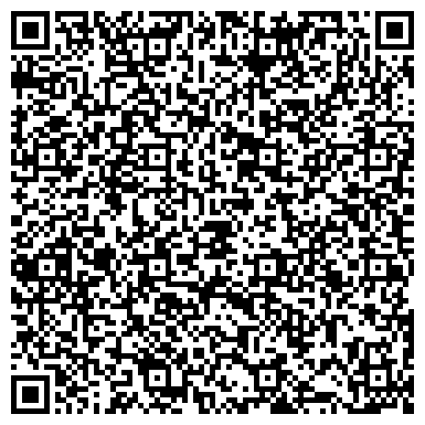 QR-код с контактной информацией организации Дебант Украина, ООО (Биг бег)