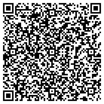 QR-код с контактной информацией организации Tennis-table, ООО