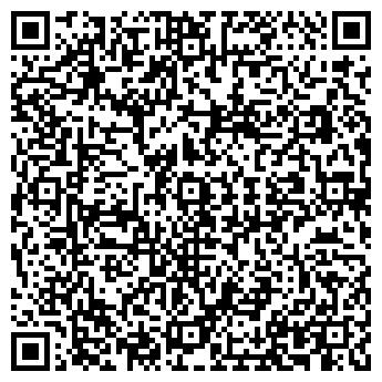 QR-код с контактной информацией организации Компорт, ЧП (Comport)