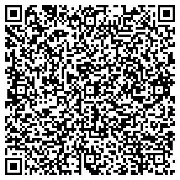 QR-код с контактной информацией организации Паради ТД, ООО