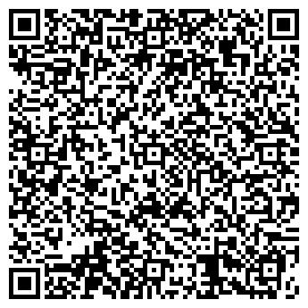 QR-код с контактной информацией организации Интер Ют, ЧП (InterJute)