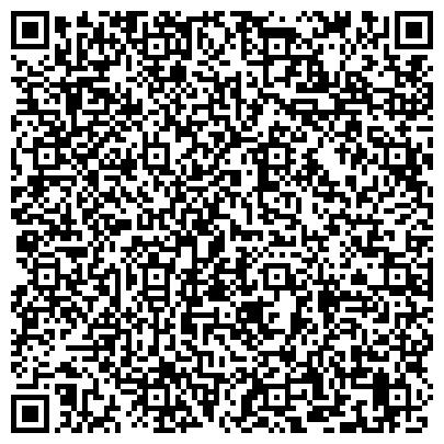 QR-код с контактной информацией организации Торговая компания Актив плюс, ООО