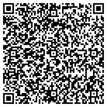 QR-код с контактной информацией организации Бондар, ЧП
