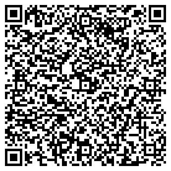 QR-код с контактной информацией организации Энергия-Инвест, ЗАО