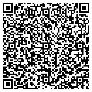 QR-код с контактной информацией организации Авитон, ООО