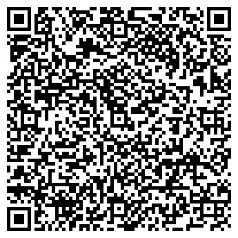 QR-код с контактной информацией организации Будтимлогистик, ООО