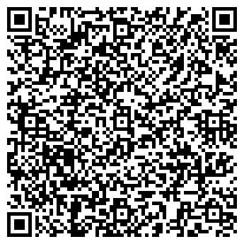 QR-код с контактной информацией организации Нистас-Украина, ООО