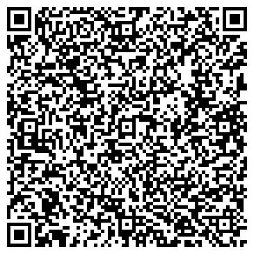 QR-код с контактной информацией организации Холод 2011, ЧП