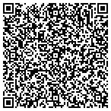 QR-код с контактной информацией организации УКР-К.Д.К, ЧП