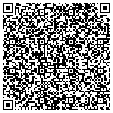 QR-код с контактной информацией организации Велес-АГ, ООО
