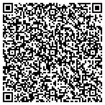 QR-код с контактной информацией организации Бито Лагертехник, ДП