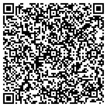 QR-код с контактной информацией организации Глюдор, ООО