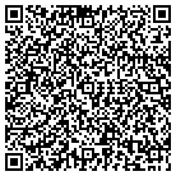 QR-код с контактной информацией организации ОРГСЕРВИС