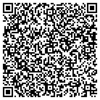 QR-код с контактной информацией организации Наталия, ЧП