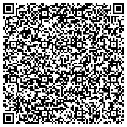 QR-код с контактной информацией организации Константиновский завод металлических конструкций, ООО