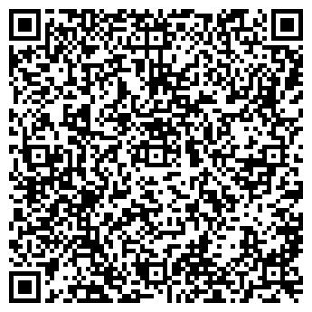QR-код с контактной информацией организации Болдуй Р.В, СПД