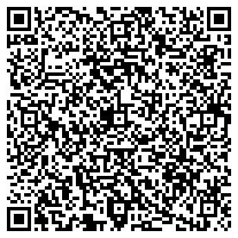 QR-код с контактной информацией организации База МТО АПК, ООО