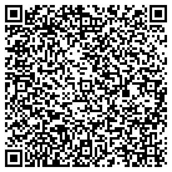QR-код с контактной информацией организации EcoVista, ЧП