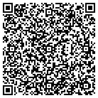 QR-код с контактной информацией организации Форватер плюс, ООО