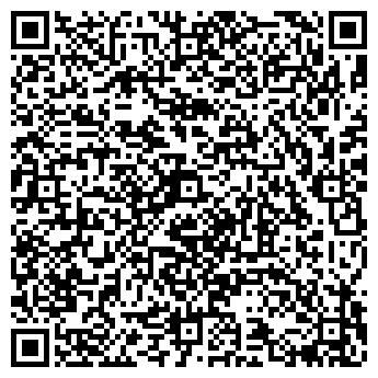 QR-код с контактной информацией организации Укрвторпром Толвис, ООО