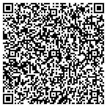 QR-код с контактной информацией организации Винпак, ООО