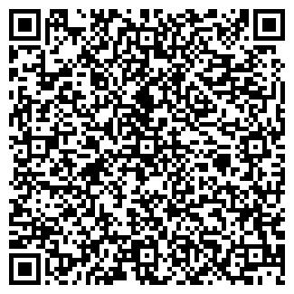 QR-код с контактной информацией организации GSM03