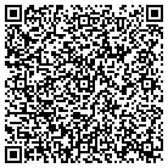 QR-код с контактной информацией организации DH Group (ДЧ Груп), ИП