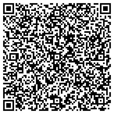 QR-код с контактной информацией организации Гофро-К, ТОО