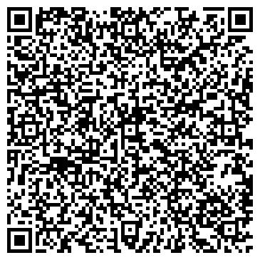 QR-код с контактной информацией организации Рахимбаев, ИП