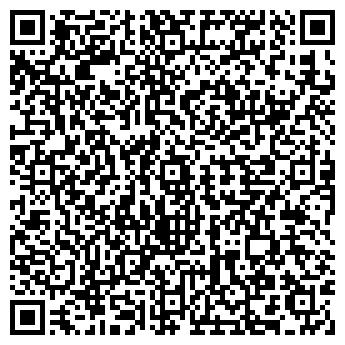 QR-код с контактной информацией организации Альманар, ТОО