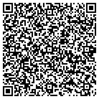 QR-код с контактной информацией организации Бизнес Реноме, ТОО