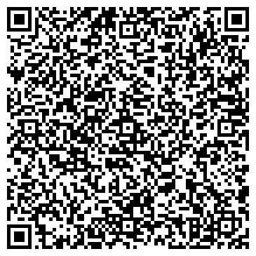 QR-код с контактной информацией организации Taukence-2030 (Таукенсе-2030), TOO