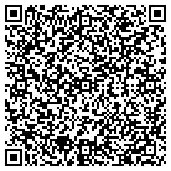 QR-код с контактной информацией организации Легато, ТОО