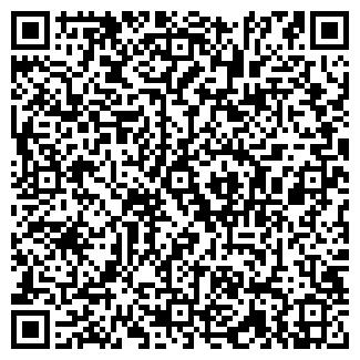 QR-код с контактной информацией организации ХарвестГруп