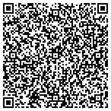 QR-код с контактной информацией организации КБК, ТОО