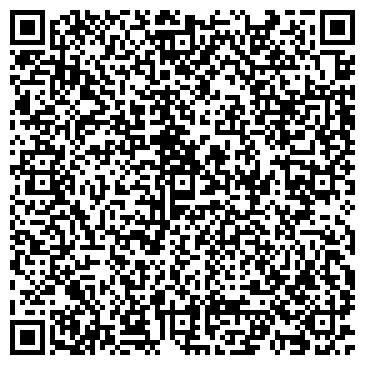QR-код с контактной информацией организации А-Дархан, ТОО