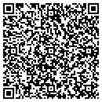 QR-код с контактной информацией организации МГС, ТОО