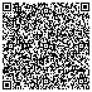QR-код с контактной информацией организации Курылыс-Темир, ТОО