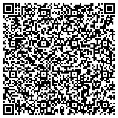 QR-код с контактной информацией организации Кызылординский филиал Нуртау-А, ТОО