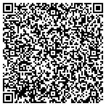 QR-код с контактной информацией организации BS.KZ, ТОО