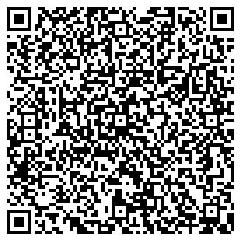 QR-код с контактной информацией организации Bеnpack (Бенпэк), ТОО