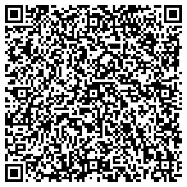 QR-код с контактной информацией организации Торговая Компания Пегас, ТОО