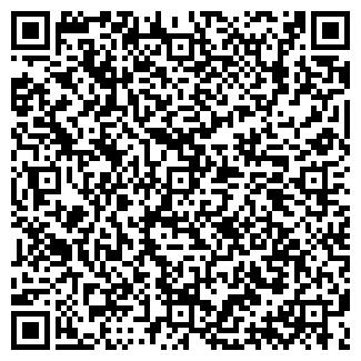 QR-код с контактной информацией организации Протэк, ТОО