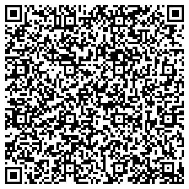 QR-код с контактной информацией организации Intellpack (Интеллпак), ИП
