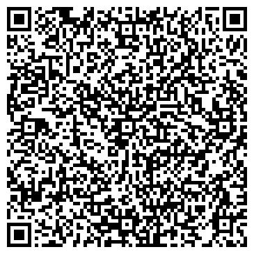 QR-код с контактной информацией организации БИА-сфера, ТОО