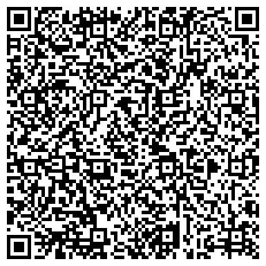 QR-код с контактной информацией организации Афтер-Кроп, ТОО