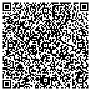 QR-код с контактной информацией организации Турдалиева, ИП