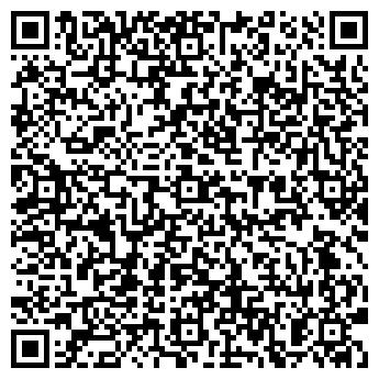 QR-код с контактной информацией организации Азтрейд (Aztrade), ТОО