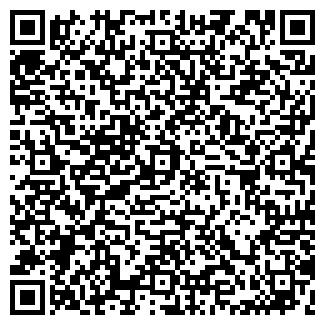 QR-код с контактной информацией организации Арома, ТОО